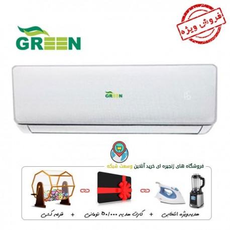 اسپلیت گرین 12000 GWS-H12P1T1/R1