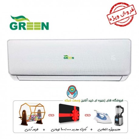 اسپلیت گرین 24000 GWS-H24P1T1/R1