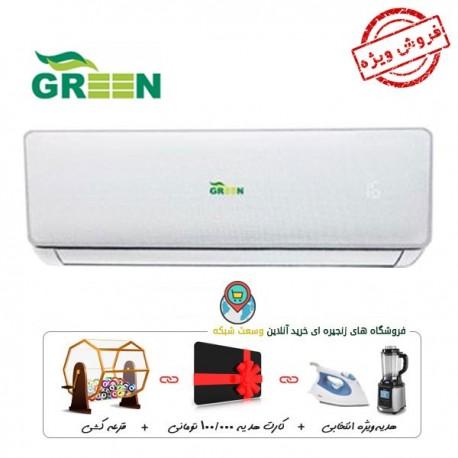 اسپلیت گرین 30000 GWS-H30P1T1/R1