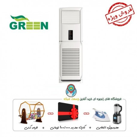 کولر گازی اسپلیت Green گرین 96000