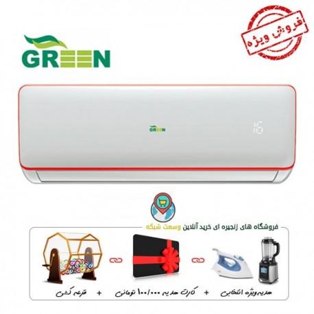اسپلیت گرین 24000 GWS-H24P1T3B
