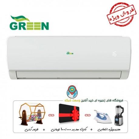 اسپلیت گرین 30000 GWS-H30P1T3PB