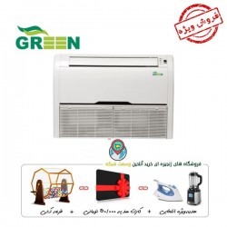 فن کویل گرین GFF600P1 600cfm