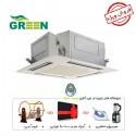 فن کویل گرین چهار طرفه کنترل بی سیم