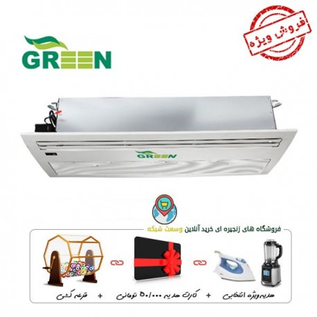 فن کویل گرین G1WF200P1 200cfm